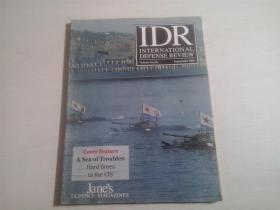 IDR INTERNATIONAL DEFENSE REVIEW Volume No26 September 1993