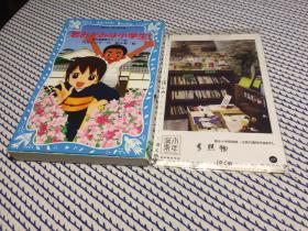 日文原版    若おかみは小学生ーー花の汤温泉ストーリー