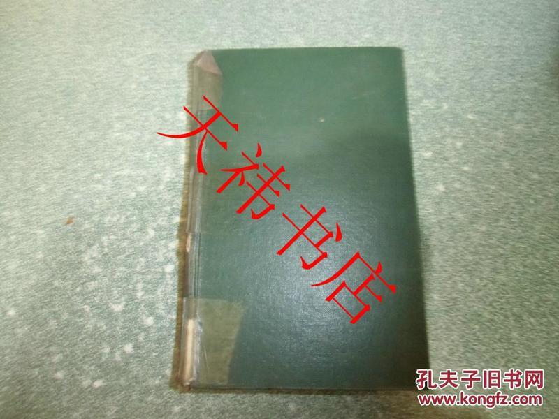 印度支那植物志 第五卷(硬精装)