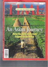 |最佳英语阅读资料最好英语学习资料|英语杂志 TIME 2000年8月21-28日  (双周特刊)