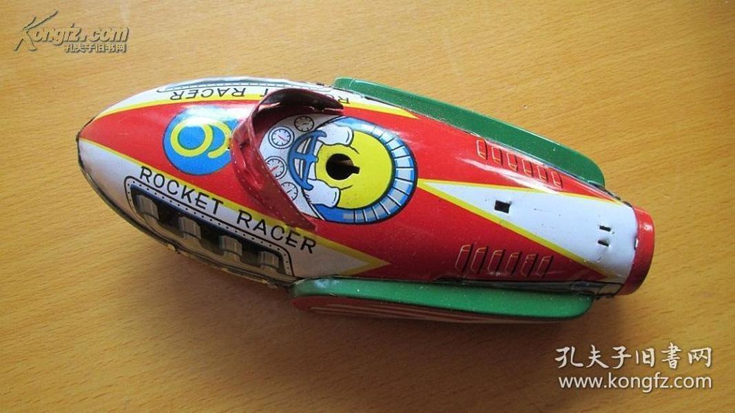 铁皮玩具------火箭赛车-------1架(货号547)