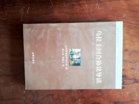 【乌拉圭回合协议导读/世界贸易组织丛书