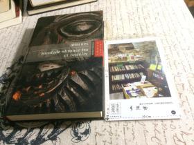 似芬兰文原版 samlede skrøner fra et rejseliv  【存于溪木素年书店】