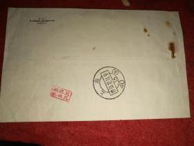 实寄封——T80邮票——新疆阿克苏县物资局寄望上海萌芽杂志编辑部