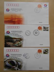2010年【第19届中国金鸡百花电影节纪念封 一套3张】