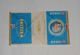 烟标--卫星(国营漯河)