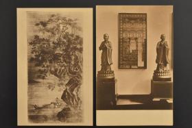 罕见《东亚艺术博物馆所藏中国艺术品明信片》两张 珂罗版 中国佛教铜像40718 绢本水墨山水绘画61390 民国时期 国外出版