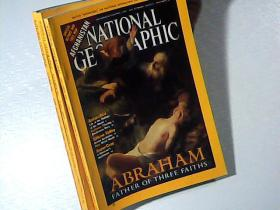 NATONAL GEOGRAPHIC MARCH2001《3本和售》
