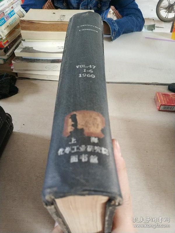 L-INDUSTRIE CHIMIQUE.Vol.47.1-6.1960(L -化工行业 )(英文)