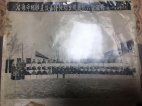 老照片:济南市村镇建设工作经验交流表彰大会留影(1984)