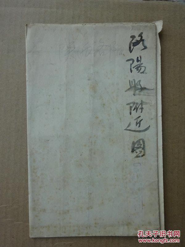 民国早期出版:洛阳县附近图