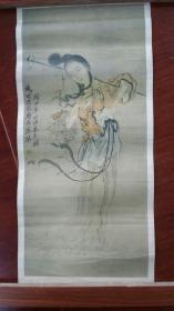 璜少年时作,衰年时补识于燕京--1959湖南人民版齐白石早期仕女画