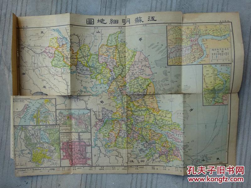 江苏明细地图