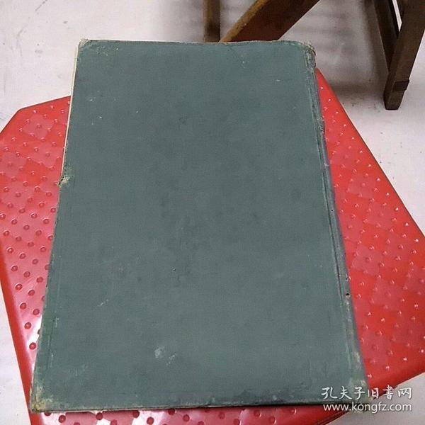 中国妇女文学史 民国15年五版