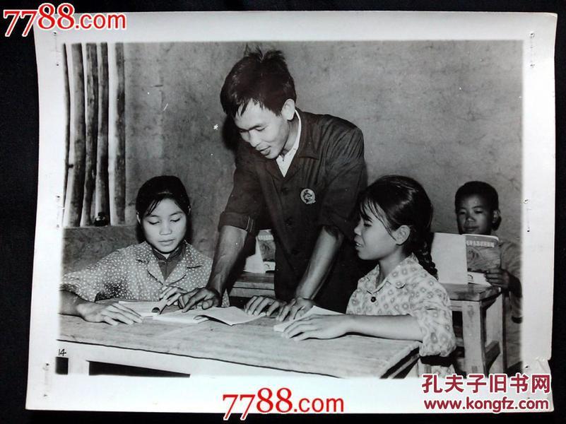 ●广西百色老照片:归侨好青年,辅导学文化【尺寸20.5X15.5公分】!!