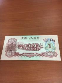 1960枣红一角(人自右向左行走)