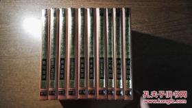 中国历代谋略纵横(10册全,精装本,涵盖从先秦到民国两千多年之智谋,绝对低价,绝对好书,私藏品还好,自然旧,2、3、4、6、7这5册里面有少量阅读划痕,介意勿买 )