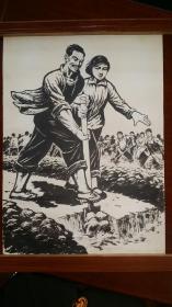 1974前后学大寨劳动图原稿,安徽美术连环画负责人何超家里流出