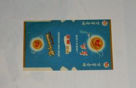 烟标--卫星(国营沙市)