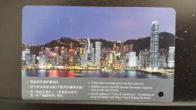 香港地铁卡,成人单程票,2008左右用