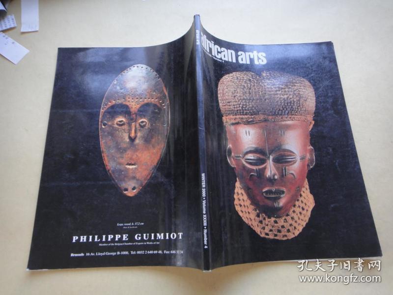 african arts〔外文原版〕