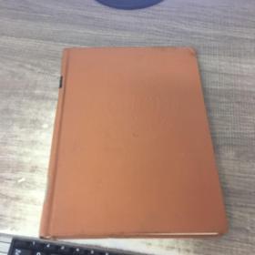 苏联哲学百科全书 第一卷