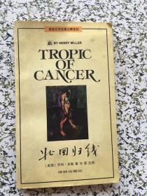 北回归线:TROPIC OF CANCER