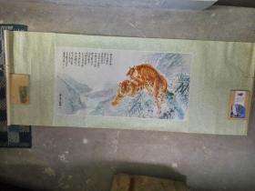 80-90年代张善孖画的老虎印刷的年画 尺幅 52*141厘米