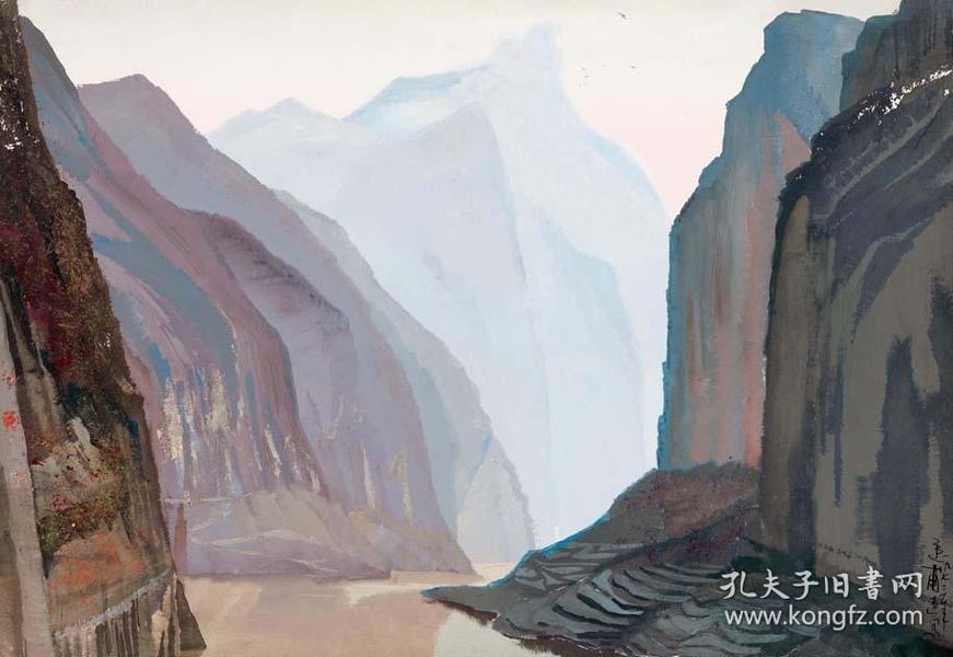 袁运甫  三峡桃子峰
