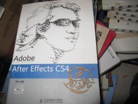 Adobe After Effects CS4高手之路  没有DVD