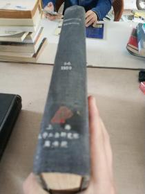 L-INDUSTRIE CHIMIQUE.1-6.1959(L -化工行业 )(英文)