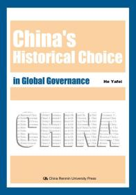 Chinas Historical Choice in Global Governance