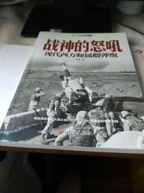 中国长安出版社