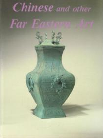 COLLECTION OF CHINESE AND OTHER FAR EASTERN ART 卢芹斋山中商会合集 C T Loo Yamanaka 1943年