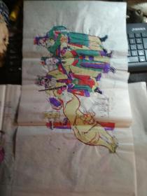 山东曹州木版年画-戏曲人物彩色套印《捆木狼》
