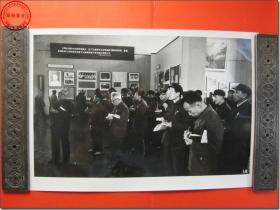 《1978年3月18日至31日全国科学大会新闻照片之12:代表们参观<周恩来同志纪念展览>》,1978年3月原版黑白老照片,银盐纸基。尺寸规格(长×宽):31.0厘米×20.8厘米。新华社摄影记者拍摄。
