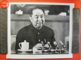 《1978年3月18日至31日全国科学大会新闻照片之07:全国科学大会三月二十四日举行全体会议。华国锋出席了大会,并在会上提出:一定要极大地提高整个中华民族的科学文化水平。》,1978年3月原版黑白老照片,银盐纸基。尺寸规格(长×宽):30.5厘米×25.5厘米。新华社摄影记者拍摄。
