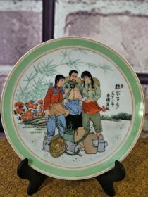 文革时期赏盘,保存完整,收藏佳品,直径25.8cm,1973年景德镇制。