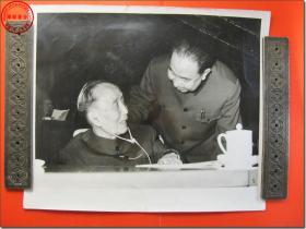《1978年3月18日至31日全国科学大会新闻照片之04:1978年3月华国锋、中国科学院院长郭沐若在全国科学大会开幕式上》,1978年3月原版黑白老照片,银盐纸基。尺寸规格(长×宽):30.5厘米×25.5厘米。新华社摄影记者拍摄。