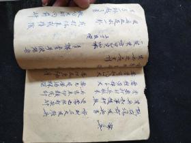 道法神咒书籍
