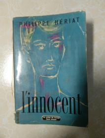 PHILIPPE hériat.l   innocent