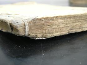 清代大开本1厚册《书经》,内容是周书3卷,93个筒子页,186面!!····。···。·。。。。。。。。。。。。。。。。。