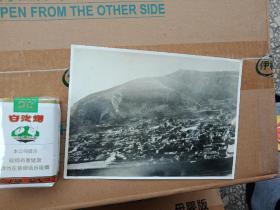 50-60年代老照片    陕西省延安城的鸟瞰20--15厘米