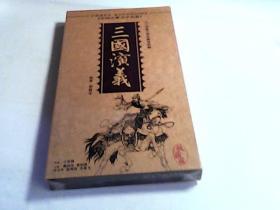 三国演义DVD完整收藏版【84集4碟,全新没拆封】
