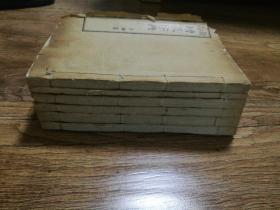 石印精品        清末民国        上海鸿宝书局石印白纸线装《康熙字典》六厚册全一套
