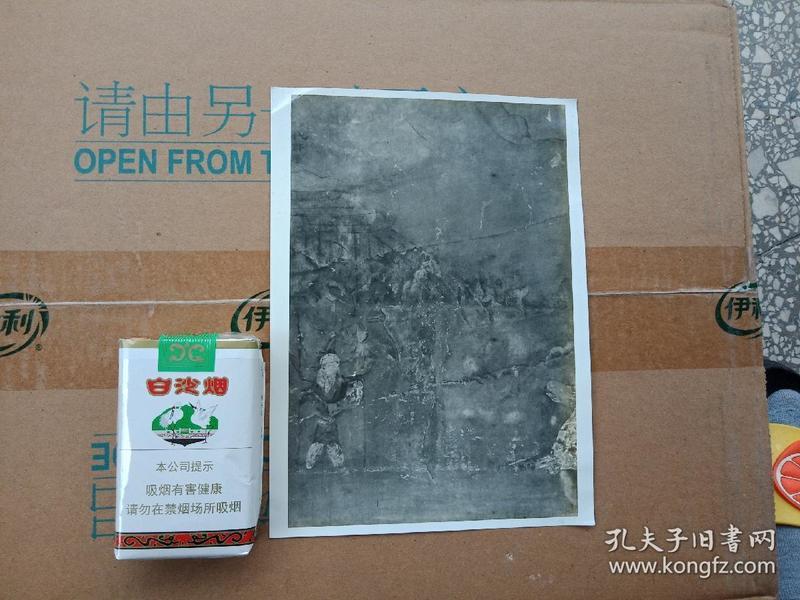 50-60年代老照片    辽阳汉墓壁画20--15厘米