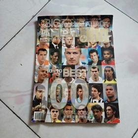 体育世界 进攻 2004年第10期 2004~2005欧洲足球全明星阵容 总第448期