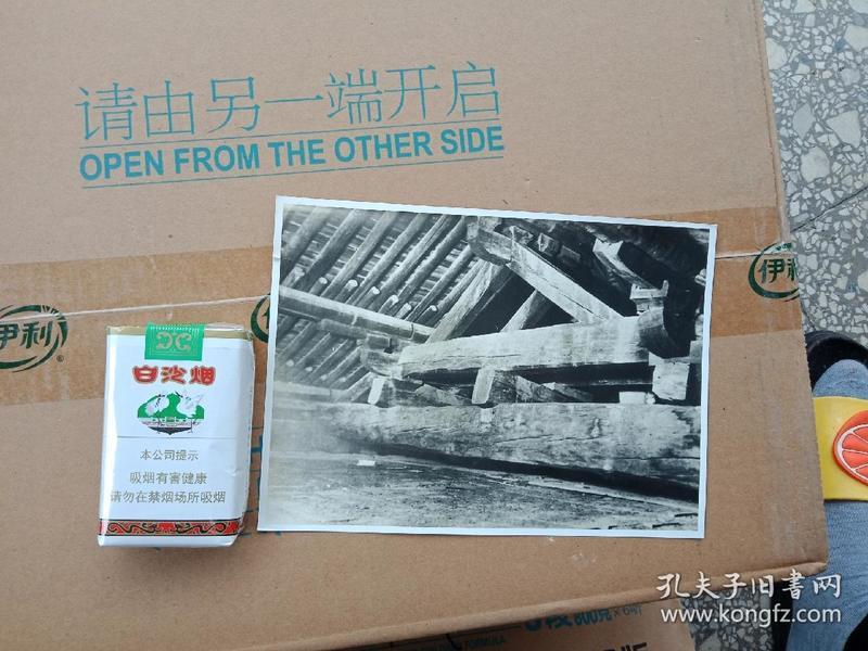 50-60年代老照片    佛光寺大殿三角架20--15厘米