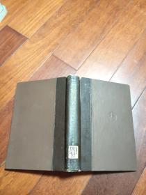 新法学全集第二十二卷民事诉讼法亚细亚学院藏书(A区)