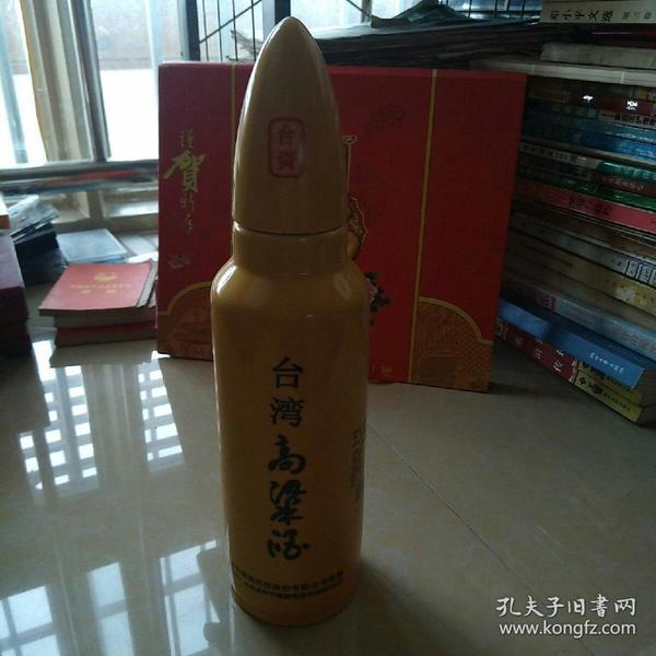 台湾高粱酒炮弹瓷酒瓶